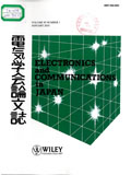 Electronics and Communications in Japan / Electronic Information Communications