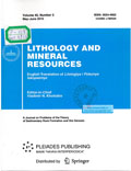 Lithology and mineral resources