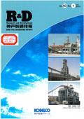 Upstream: The International Oil & Gas Newspaper