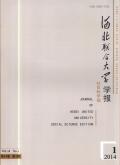 河北联合大学学报(社会科学版)