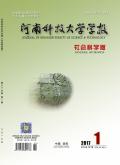 河南科技大学学报(社会科学版)