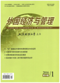 外国经济与管理