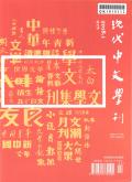 中文自学指导
