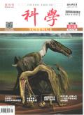 科学(上海)