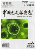 中国免疫学杂志