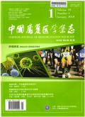 中国康复医学杂志