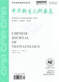 中国新生儿科杂志