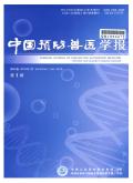 中国预防兽医学报