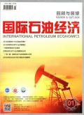 国际石油经济