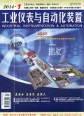 工业仪表与自动化装置