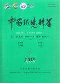 中国环境科学