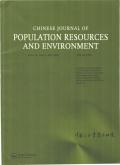 中国人口·资源与环境(英文版)
