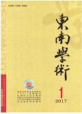 fengmian