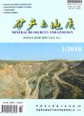矿产与地质