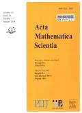 数学物理学报(英文版)