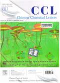 中国化学快报(英文版)