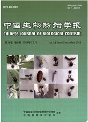 中国∮生物防治学报