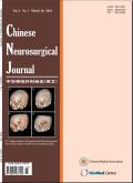 中华神经外科杂志(英文)