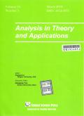 分析、理论与应用(英文版)