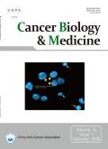 癌症生物学与医学(英文版 )
